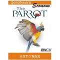 Фотобумага матовая Parrot PEM-220A4-100, A4, 220 г/м2, 100 листов
