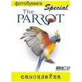 Фотобумага самоклеящаяся Parrot PGLG-125A4-10, глянцевая, A4, 125 г/м2, 10 листов