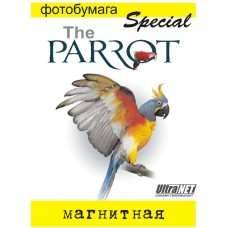 Фотобумага магнитная Parrot PMGG-690A4-10, глянцевая, А4, 690 г/м2, 10 листов