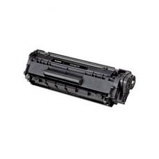 Картридж Canon 701C LBP-5200; MF-8180