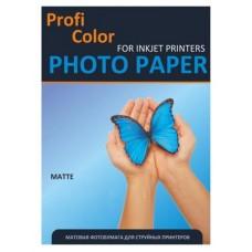 Фотобумага матовая ProfiColor 10х15 см., 220 г/м2 (500 листов)