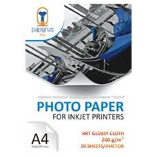 Фотобумага Papyrus АРТ Ткань глянцевая A4, 200 г/м2 (20 листов)