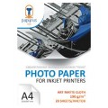 Фотобумага Papyrus АРТ Ткань матовая A4, 190 г/м2 (20 листов)