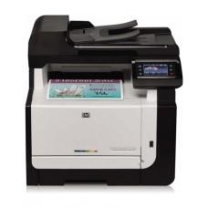 МФУ Цветной лазерный принтер, сканер, копир, факс HP LaserJet Pro CM1415FN (CE861A)