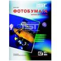 MD140-50A3 Фотобумага IST матовая, двусторонняя