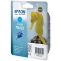 Картридж EPSON C13T04824010, Cyan