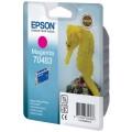 Картридж EPSON C13T04834010, Magenta