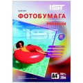 Sa260-20A4 Фотобумага IST Premium сатин, односторонняя