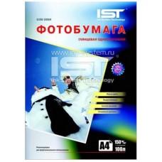 G150-50A4 Фотобумага IST глянцевая, односторонняя