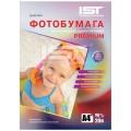 Sg190-20A4 Фотобумага IST Premium полуглянец, односторонняя