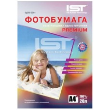 Sg260-50A4 Фотобумага IST Premium полуглянец, односторонняя