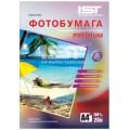 GP260-50A4 Фотобумага IST Premium глянец, односторонняя