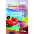 Sa260-504R Фотобумага IST Premium сатин, односторонняя