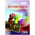 Si260-504R Фотобумага IST Premium шёлк, односторонняя